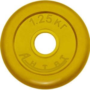 """Диск """"Антат"""" тренировочный обрезиненный 1,25 кг желтый; посадочный д 26мм, 31мм"""